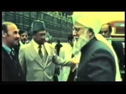 Hazrat Mirza Nasir Ahmad: Khalifatul Masih III