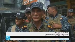 ضابط من الشرطة الاتحادية العراقية يتحدث عن معارك خط الصد في الموصل