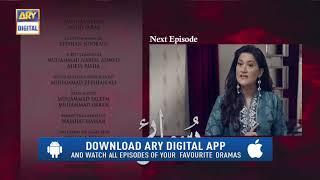 Ruswai Episode 2 | Teaser | ARY Digital Drama