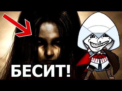 видео: ВСЁ БЕСИТ - azazin kreet ИГРАЕТ В fear НА СТРИМЕ