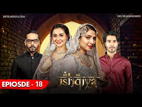 Ishqiya Episode 18 [Subtitle Eng] - 1st June 2020 - ARY Digital Drama