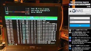 Запись трансляции: оживление HP MicroServer Gen8(Трансляция прошла: 2017-02-19. Установка BSD-образной ОС NAS4Free на MicroServer. Это продолжение распаковочного стрима..., 2017-03-06T18:00:01.000Z)