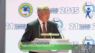 Сапарбаев посчитал, сколько вузов готовят юристов и экономистов в Алматы(, 2015-08-21T10:56:43.000Z)