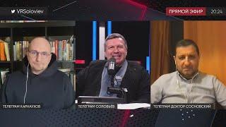 Ходорковский УНИЧТОЖАЕТ Навального! Соловьев обсудил с экспертами ПАНИКУ либералов
