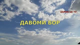 ЭРИ АЙТМАЙ УЙГА КЕЛИБ АЁЛИНИ  БЕГОНА  БИЛАН УШЛАДИ...