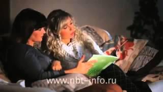 Долго и Счастливо - фильм для продажи БАДов.
