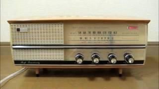 ナショナルの真空管ラジオ BX-300です、発売は昭和35年(1960) mT管...