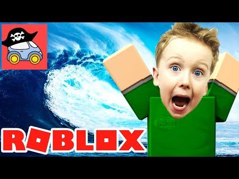 💢 Выживаем в ROBLOX Natural Disaster Survival Спасаемся от Цунами Торнадо Family Fun Kids Жестянка