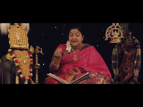 Narayaneeyam | K S Chithra | Traditional Mp3