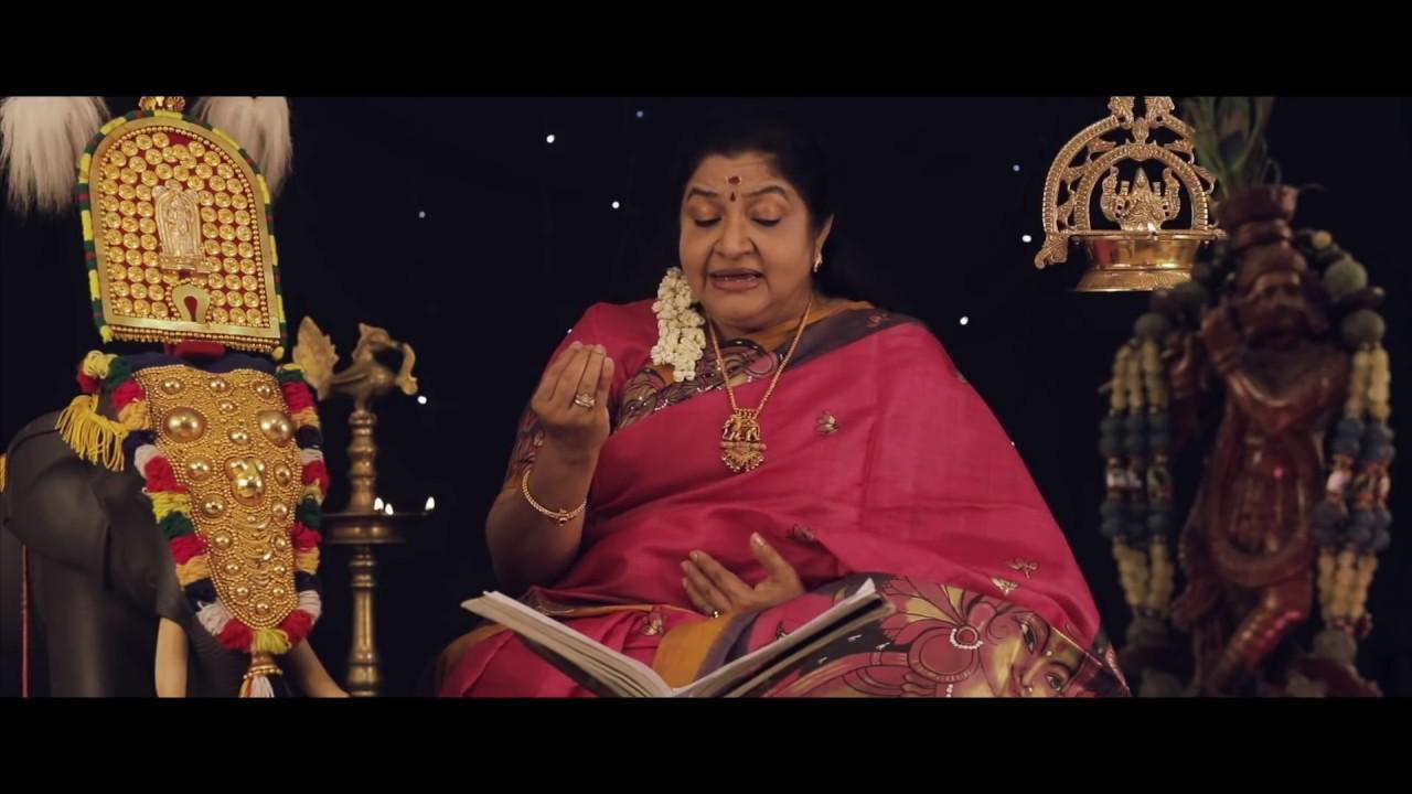 Download Narayaneeyam   K S Chithra   Traditional