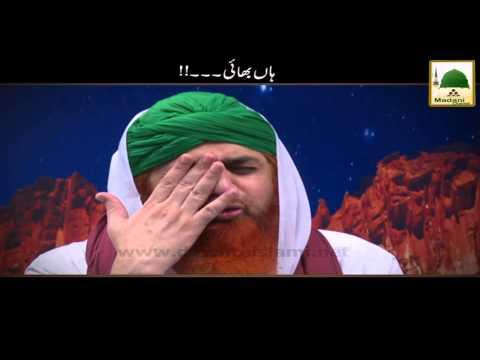 Han Bhai!!   Haji Imran Attari   Short Bayan