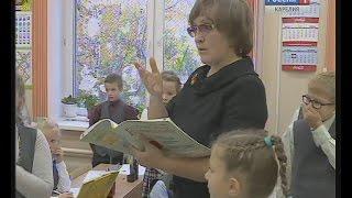 Учитель Трифонова: Самое главное - не быть равнодушной
