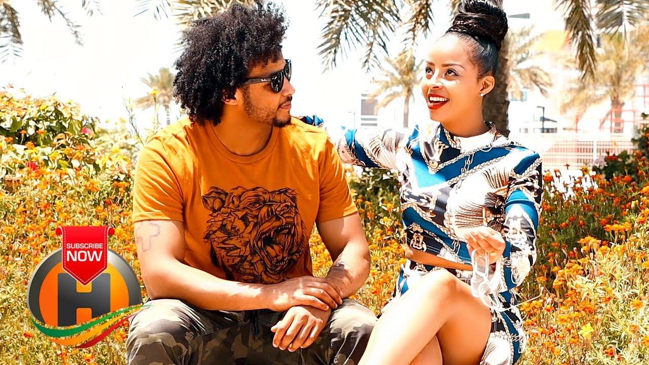 Biruktawit Taye - Aleh   አለህ - New Ethiopian Music 2020 (Official Video)