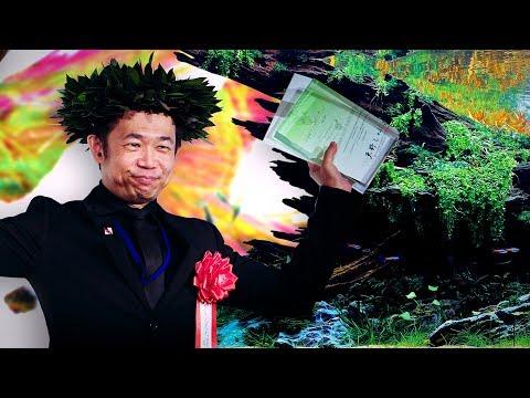 IAPLC 2019 CEREMONY, SUMIDA AQUARIUM TOKYO - JAPAN VLOG PART 1