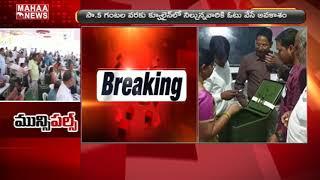 రేపు మున్సిపల్ ఓట్ల లెక్కింపు  : Arrangements Made For Telangana Municpal Polls Counting