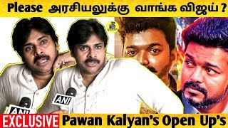 Please அரசியலுக்கு வாங்க விஜய் ! Pawan Kalyan Opens Up ! Thalapathy Vijay ! Interview ! Sarkar