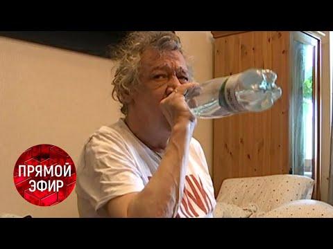 Арест Михаила Ефремова:
