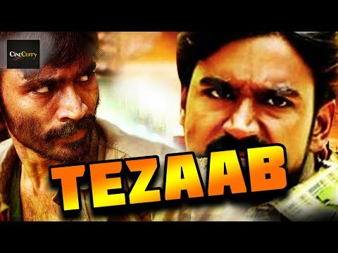 Tezaab(2004) तेज़ाब │Full Movie│Dhanush, Sindhu Tolani