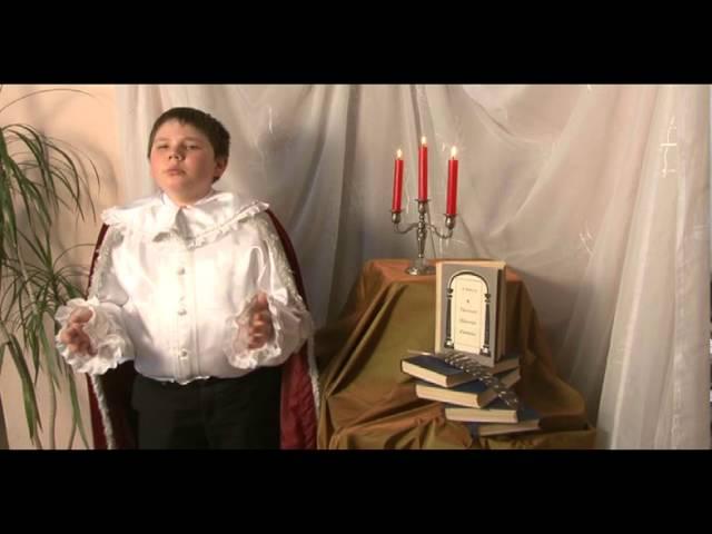 Изображение предпросмотра прочтения – МаксимШарапов читает произведение «Сонет № 13. Не изменяйся, будь самим собой…» У.Шекспира