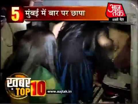 आजतक - ख़बरें अब तक - Aaj Tak News Today Headlines 8th December 2011
