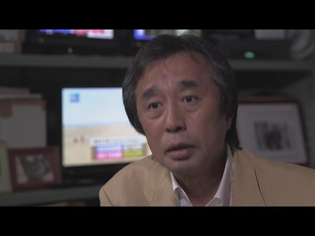 映画『国家主義の誘惑』予告編