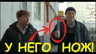 """полный фильм """"Сумасшедшая помощь"""" 2009 (про добро) 720hd"""