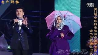 Shila Amzah[Eng Sub] - The 31st Global City Miss Tourism - China Zone - Zheng Fu - 征服