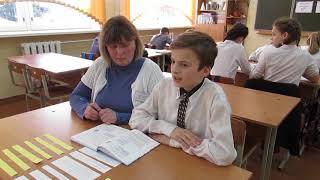 Урок бел  мовы ў 6 класе інтэграванага навучання і выхавання