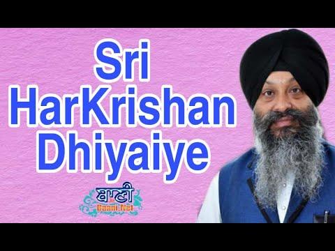 Sri-Harkishan-Dhiyaiye-Bhai-Ravinder-Singh-Ji-Darbar-Sahib-Green-Park-Gurbani-Kirta
