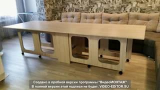 видео Кухонный стол книжка