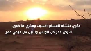 مقرن الشواطي | ستل جناحه ( النسخة الاصلية ) | 2015
