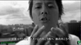 福山雅治 - 虹