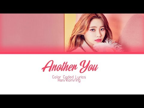 AOA Yuna - Another You - Color Coded [Han/Rom/Eng]