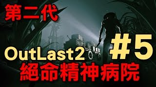哈囉各位觀眾大家好, 這次為大家帶來恐怖遊戲, 這個1代和DLC我都已經...