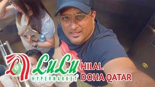 Lulu Hypermarket 10th store at Al Hilal doha Qatar
