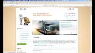 Видео урок 1. Как сделать заказ упаковки для переезда?(, 2013-12-30T09:03:26.000Z)