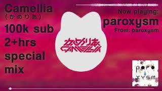 Camellia(かめりあ) 100ksub special mix [2+hrs]