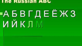 Russian ABC - Russian Alphabet