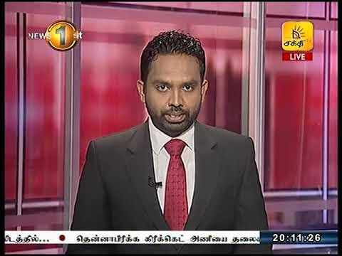 News 1st Tamil Prime Time, Wednesday,  September 2017, 8PM (20-09-2017)