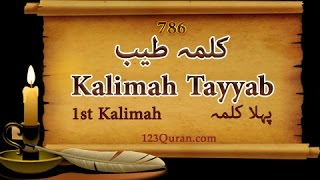 Kalma tayyab : 1st Kalma out of 6
