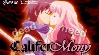 Сайто и Луиза - За тебя я умру.