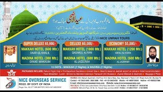 Nice Tours & Travel - Umrah Tour Service