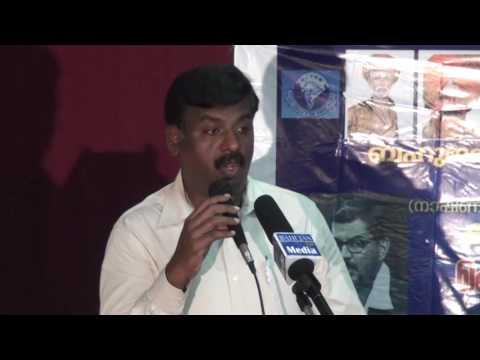 Kerala Meeting | Save Bahujan Movement | Jeevan Kumar Malla  | Political | Bharat Yathra