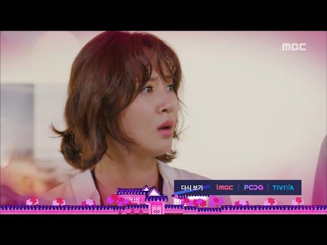 [Preview 따끈예고] EP03,Dae Jang Geum Is Watching 대장금이  보고있다20181018