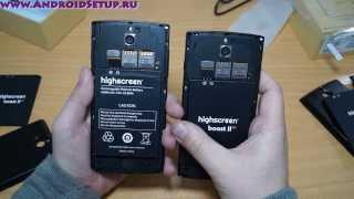 highscreen Boost 2 SE АнбаксинГ