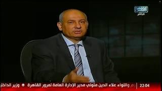 د.ياسر ثابت: لابد من وجود كشف حساب لكل وزير