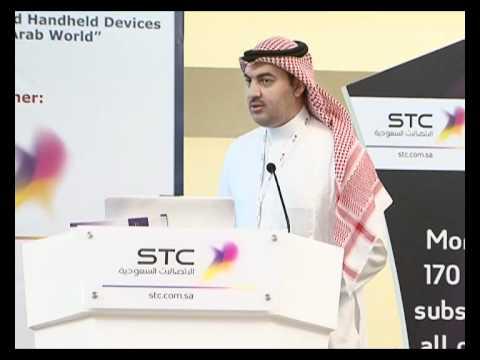 """A creative approach to devices""  Mr. Abdulaziz Al Shamsan, Saudi Telecom Company 2/2"