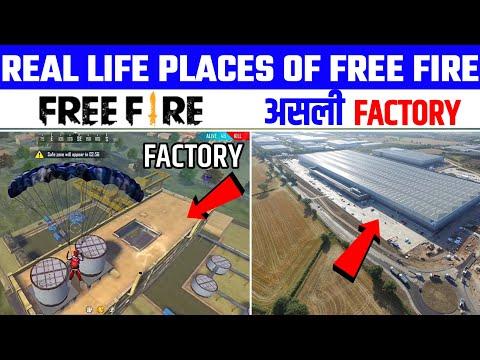 Free Fire गेम की असली जगहें जो असल में दुनिया में मौजूद है | Real Life Places Of Free Fire |