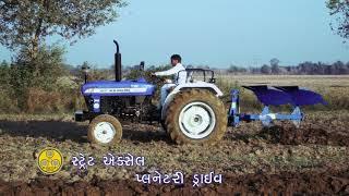New Holland 3037 Tx - ERGP Series (Power And Performance Beyond Imagination!!)- Gujarati Version