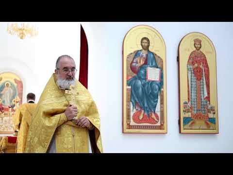 Проповедь отца Владимира в воскресный день 15.08.2021